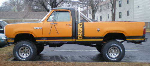 1980 Dodge Power Wagon Macho http://www.mopartruckparts.com/gallery/g206.html